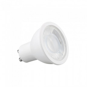 Lâmpada LED Dicróica MR16 4,8W 4000K - Save Energy SE-130.1436