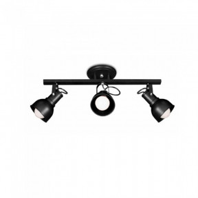 Trilho Fixo 3 Spot C/ Canopla Alumínio 3x E27 - Itamonte 1141/3