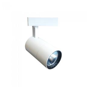 Spot Dicroica Branco LED P/ Trilho Eletrificado - BIOLED